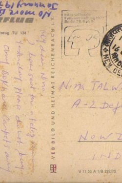 Post card sent by Mr. Talwar to Mrs. Neena Talwar from Munich, Germany asking her not to order bokhara carpets due to seasonal demand